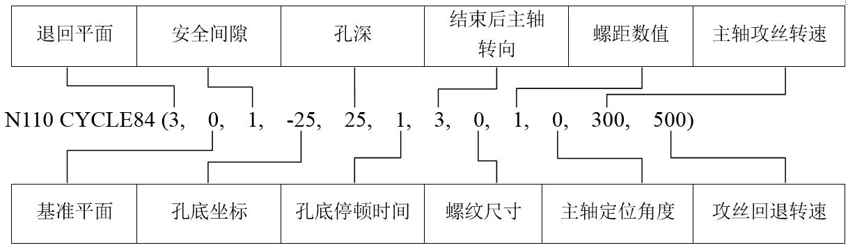 电路 电路图 电子 原理图 1218_359